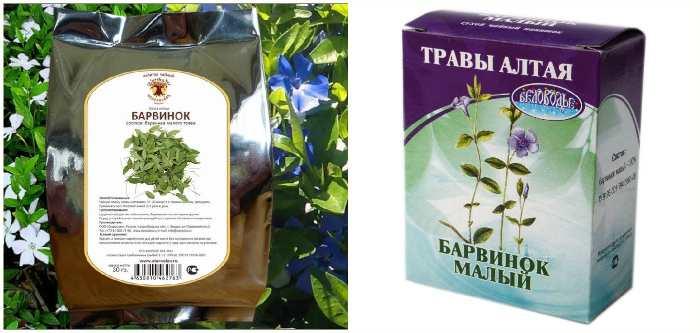 Чай и лекарственная трава